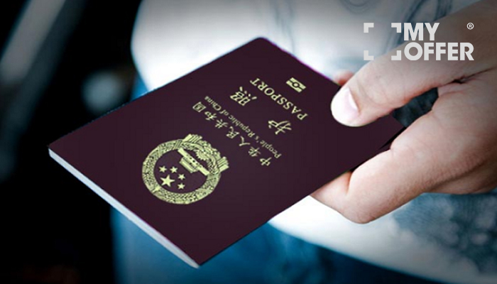 澳洲留学签证