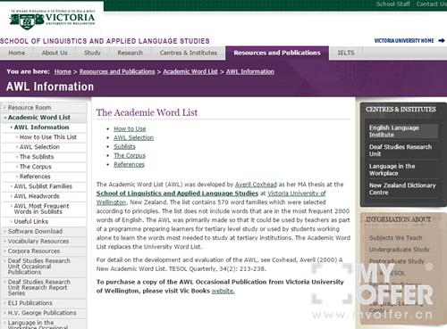 The Academic Word List学术词汇表