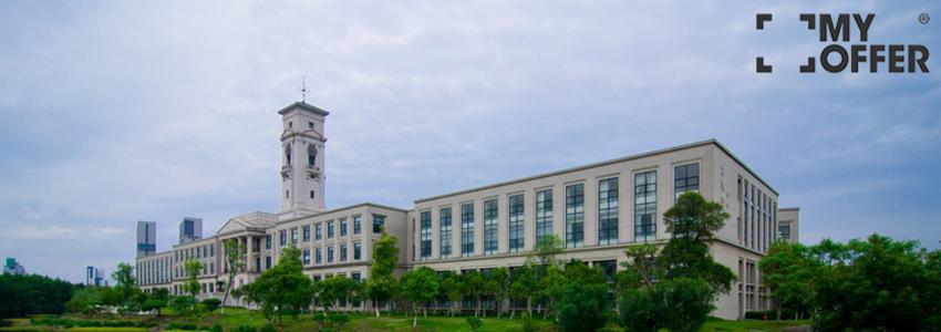 诺丁汉大学申请条件有哪些?