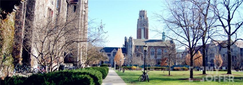 威得恩大学本科生录取条件有哪些?学费需要多少钱?