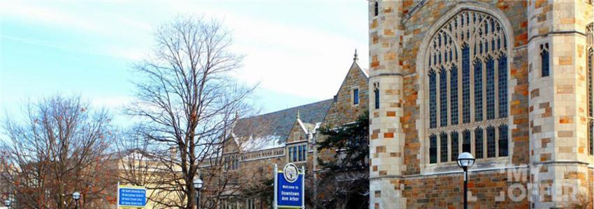 大盘点:最新密西根大学安娜堡分校各院校各专业录取条件汇总表