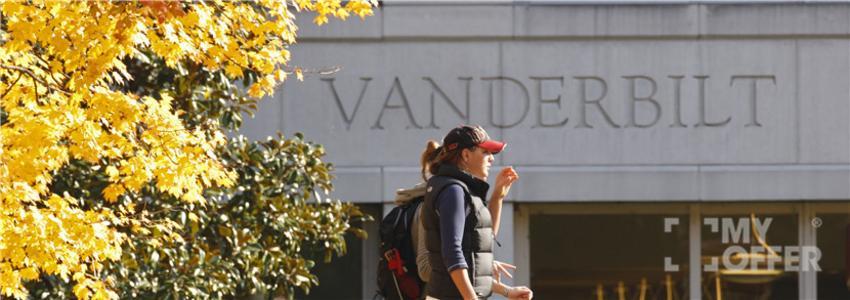范德堡大学本科生/研究生的录取条件分别有哪些?
