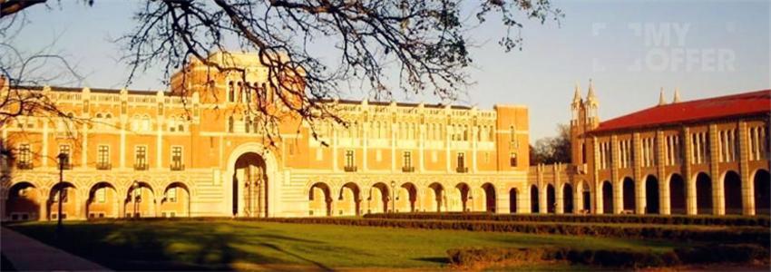 敢与哈佛相提并论的莱斯大学录取条件高不高?