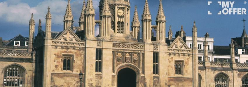 那么多人挤破头都想去,剑桥大学怎么样?