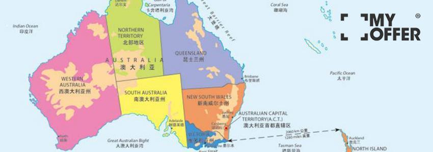 澳洲留学签证要预备多少保证金?了解这些绝对万无一失!