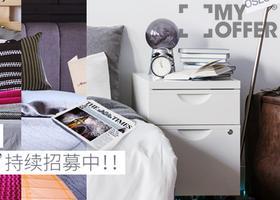 """【获奖名单】海外公寓活动""""试睡员""""名单公布"""