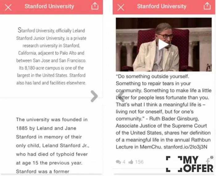 美国留学神奇app
