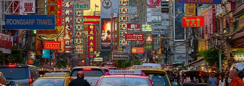 """曼谷推出小吃""""鸭下也"""",专卖中国人!"""