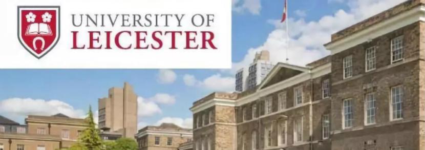 莱斯特大学放大招!