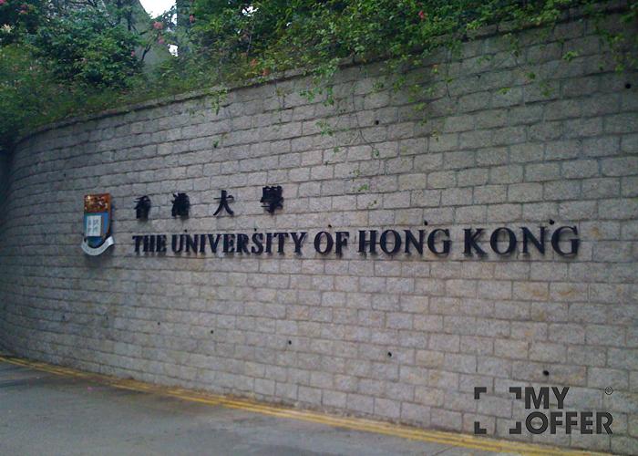 香港大学申请条件