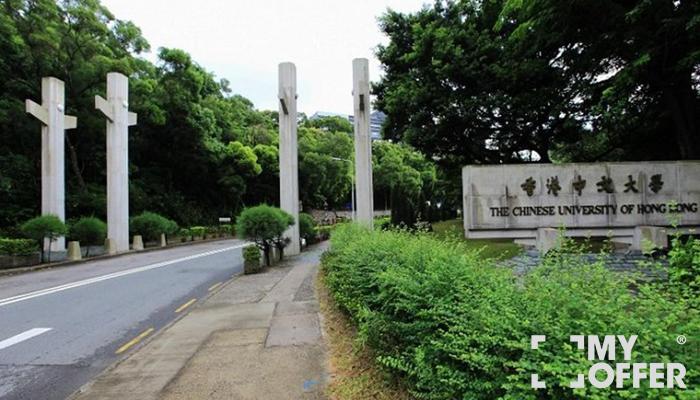 香港有哪些大学