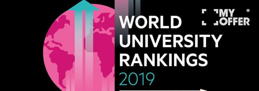 2019年THE世界大学排名新鲜出炉!清华成亚洲第一!