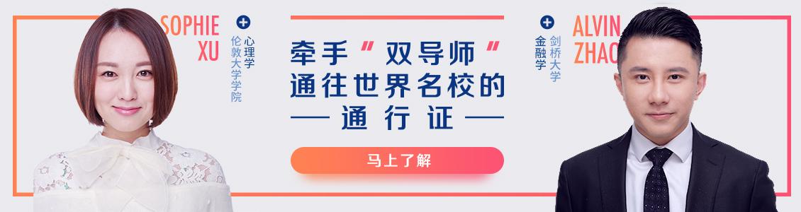 https://img.myoffer.cn/fm/bryan/banner/liuxuegou/留学购1130.jpg