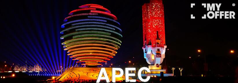 APEC未来之声区域决赛志愿者招募|不负青春,来这里颠覆眼界