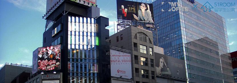 51ROOM X武藏関公寓 年终优惠大放送