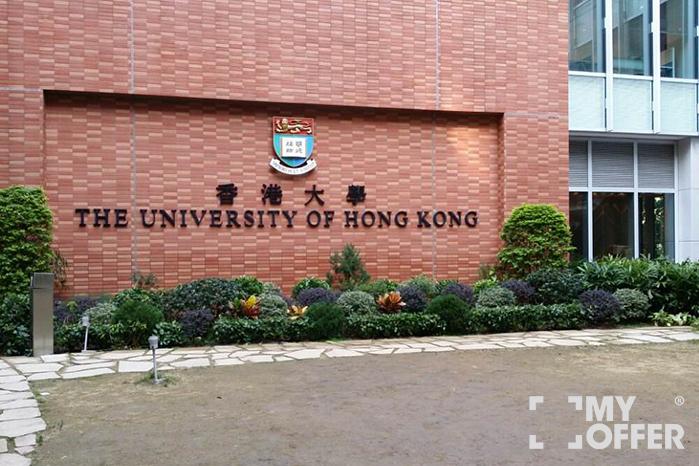 去香港留学怎么省钱?教你这三招!