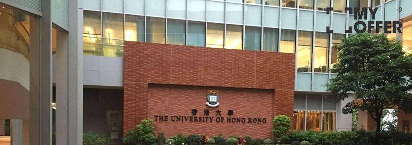 如何去香港读大学,怎么申请香港院校的本科和研究生
