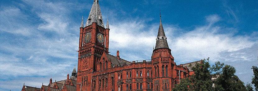 2021年利物浦大学QS世界排名第几