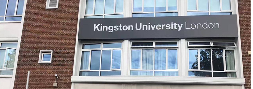 金斯顿大学怎么样?英国金斯顿大学简介!