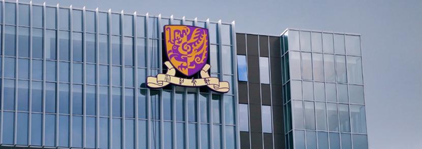 香港中文大学难考吗?港中文录取要求是什么?