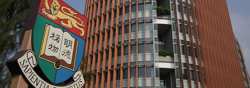 香港大学录取条件:申请香港大学要达到什么要求?