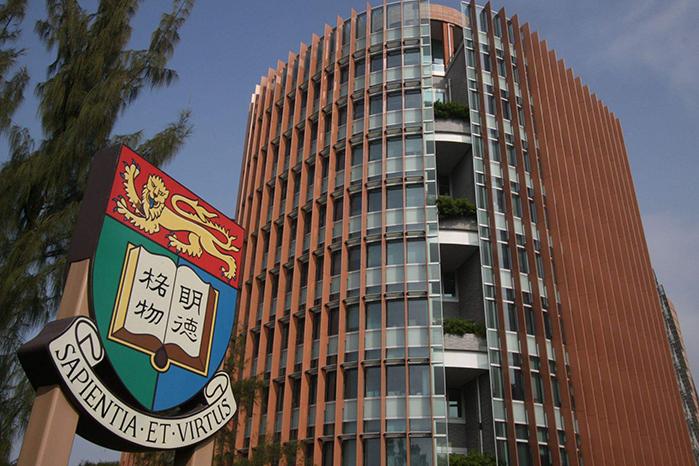 香港大学llm申请要求
