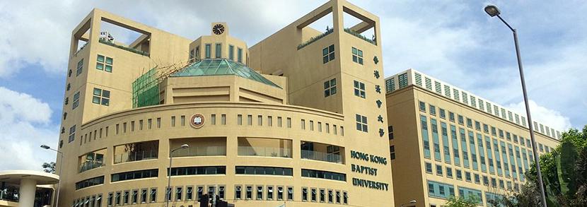香港浸会大学申请条件是什么?本科、研究生课程详解!