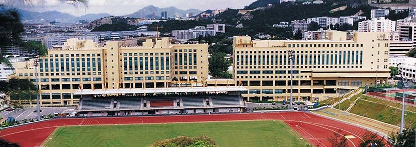 香港浸会大学高考分数要求:高考多少分能申请香港浸会大学?