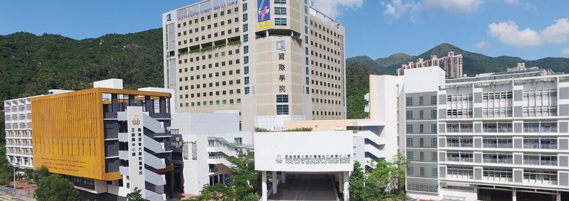 香港浸会大学分数线:高考多少分能上香港浸会大学?