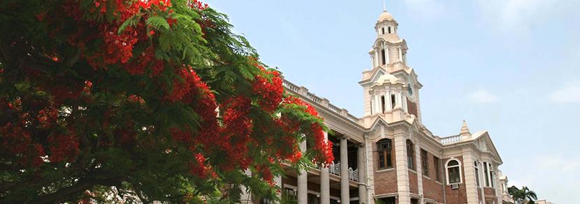 考香港中文大学有多难?考多少分能上港中文?