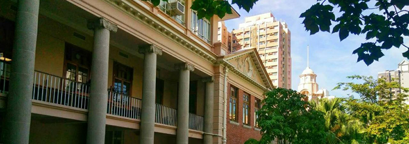 香港大学如何申请?本科、研究生、博士要求汇总!