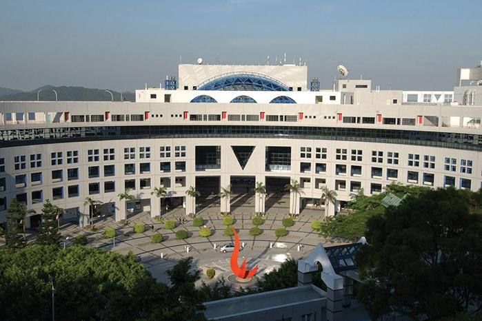 香港科技大学研究生申请条件是什么