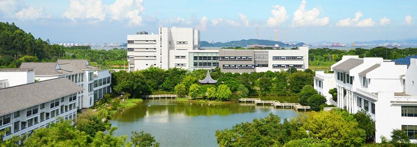 香港科技大学研究生申请条件是什么?学术、语言要求