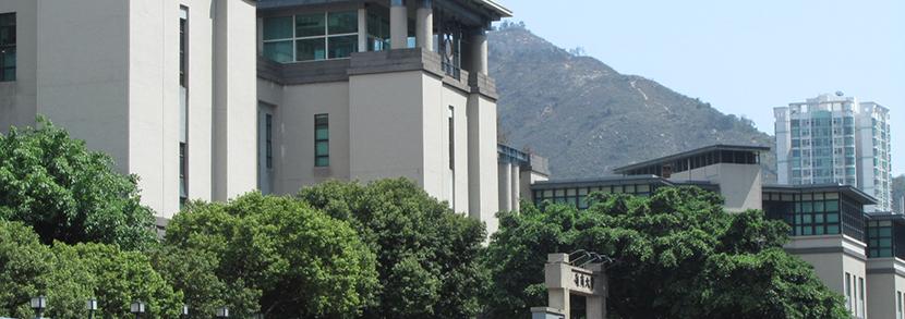 香港岭南大学申请难度大吗?需要达到什么要求?