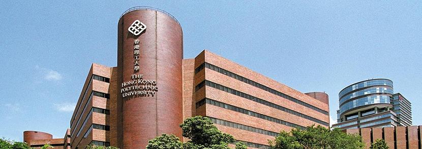香港理工大学商科研究生学费一年多少