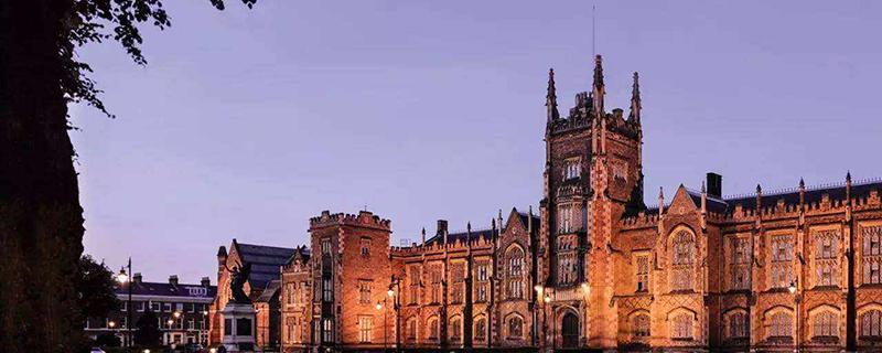 2021年伦敦玛丽女王大学世界排名第几