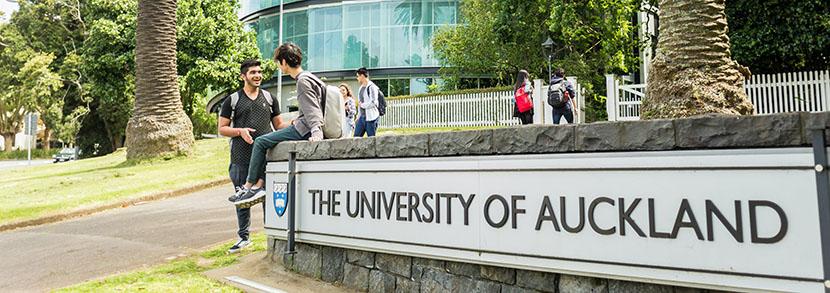新西兰有哪些大学?新西兰八大名校介绍!