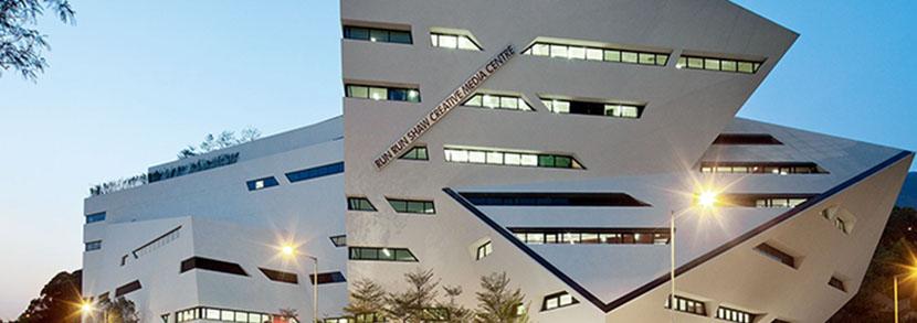 香港城市大学研究生申请要求有哪些
