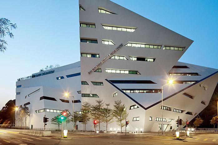 香港城市大学在哪