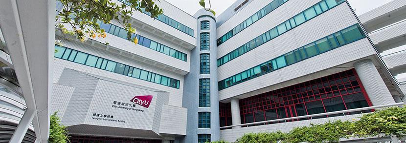 香港有哪些好大学?香港的大学申请条件有哪些