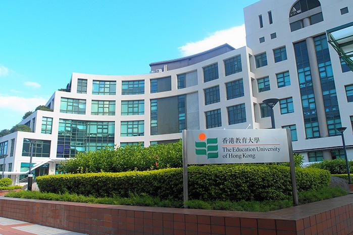 香港大学在哪个区