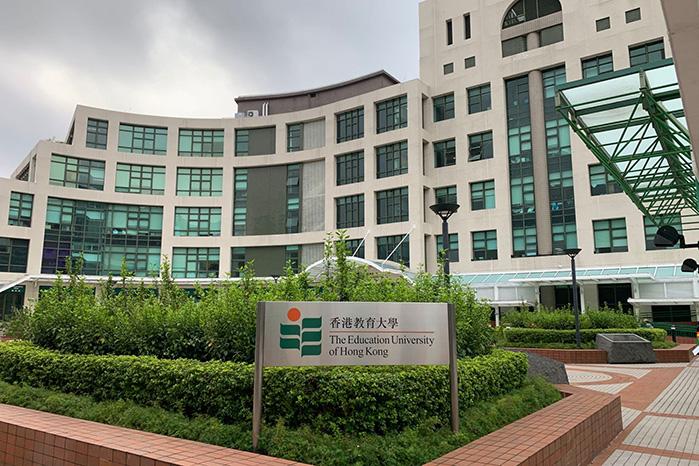 香港教育大学研究生申请条件
