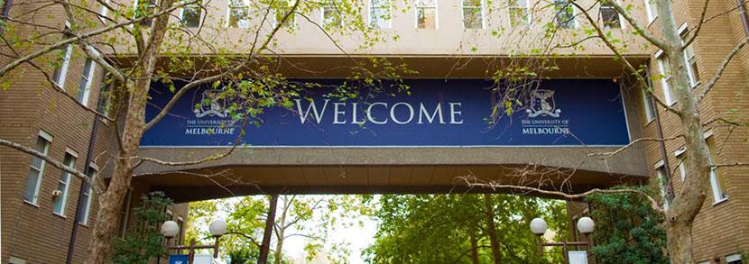 墨尔本大学博士申请时间是什么时候?申请条件有哪些?
