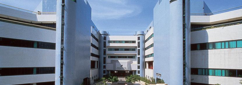 香港城市大学算名校吗?在全球的评价如何呢?