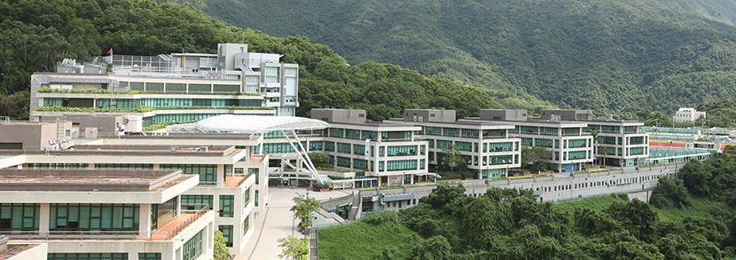 香港教育大学值得上吗?有关该校的评价如何呢?