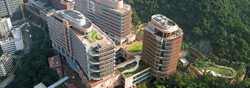 香港大学研究生读几年?十大领域盘点!