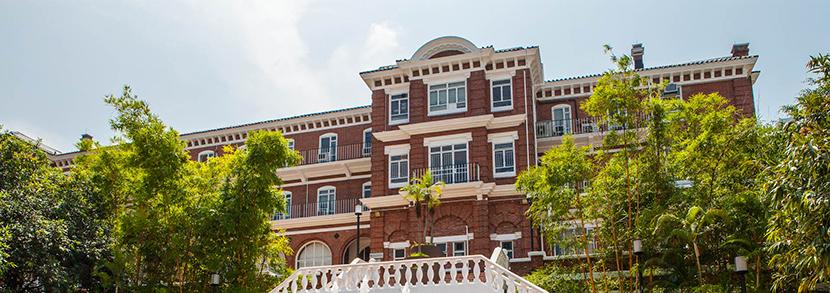 往届本科生如何申请香港大学的研究生?语言、学历要求盘点!