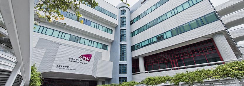 香港城市大学mba项目有哪些?三个课程介绍!
