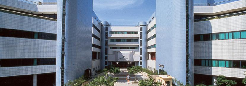 香港城市大学硕士申请条件难吗?商学院要求细说