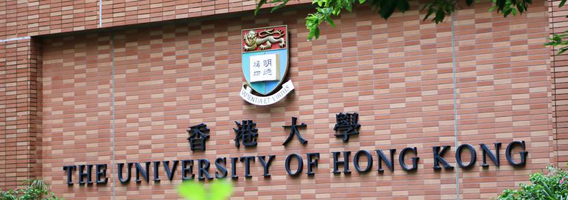 如何申请香港大学?本科、研究生要求盘点!